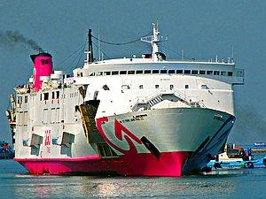 2Go-ferries-island-hopping